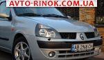 Авторынок | Продажа 2003 Renault Symbol