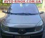 2004 Renault Scenic   автобазар