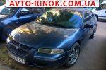 Авторынок | Продажа 1995 Chrysler Stratus