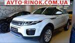 Авторынок | Продажа 2018 Land Rover FZ SE