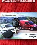 Авторынок | Продажа 2008 Peugeot Partner