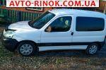 Авторынок | Продажа 2006 Citroen Berlingo