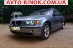 2003 BMW 3 Series   автобазар