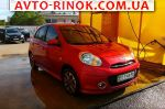 Nissan Micra  2013, 296300 грн.