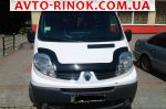 Renault Trafic  2008, 222900 грн.