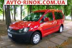 Volkswagen Caddy  2015, 383500 грн.
