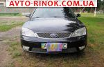 2005 Ford Mondeo   автобазар