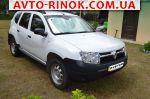 Авторынок | Продажа 2012 Renault ADP