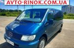 2001 Mercedes Vito 112  автобазар