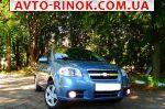 Авторынок | Продажа 2008 Chevrolet Aveo LS