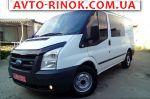 Авторынок | Продажа 2006 Ford Transit L2H1