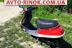 Авторынок | Продажа 1994   Honda Tact