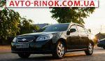 Авторынок | Продажа 2008 Chevrolet Epica
