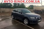 Авторынок | Продажа 2009 Audi Q5