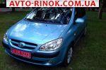 Авторынок | Продажа 2007 Hyundai Getz