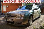 Авторынок   Продажа 2003 Opel Signum