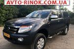 Авторынок | Продажа 2014 Ford  XLT