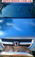 Авторынок | Продажа 2002 Honda CR-V