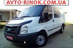 2006 Ford Transit L2H1  автобазар