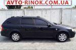 Авторынок | Продажа 2012 Chevrolet Lacetti