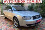 Авторынок | Продажа 2003 Audi A6