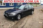 2010 BMW 3 Series   автобазар