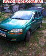 Авторынок   Продажа 2005 Chevrolet Aveo