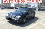 2001 Mercedes Exclusive 240  автобазар