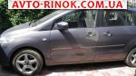Авторынок | Продажа 2007 Mazda 5