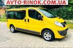 Renault Trafic  2012, 333200 грн.