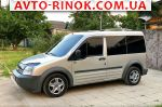 2009 Mercedes Vito Long  автобазар