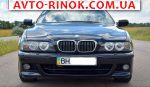 2003 BMW 5 Series 530i  автобазар