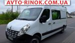 Renault Master  2014, 322400 грн.
