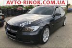 2007 BMW 3 Series   автобазар