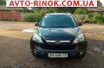 Авторынок | Продажа 2009 Honda CR-V