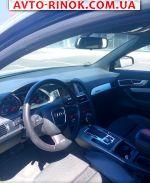 Авторынок | Продажа 2007 Audi A6