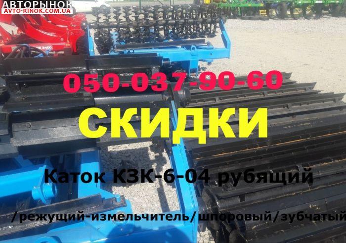 Авторынок | Продажа    Катки измельчитель шахматка КЗК-6-06/КЗК-6-04 прям