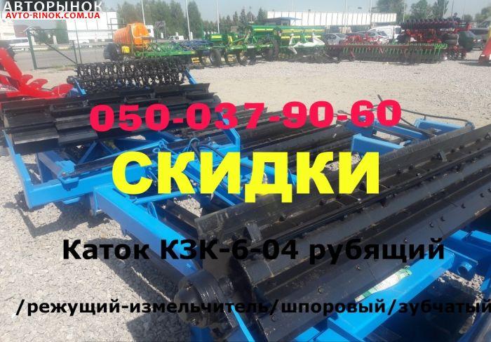 Авторынок | Продажа    КЗК 6-04 (измельчитель-каток-фреза) Не реставрация