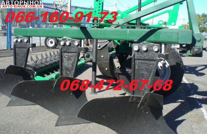 Авторынок   Продажа 2018 Трактор МТЗ  Плуг ПЛН-3-35+Углосним на высоких стойках