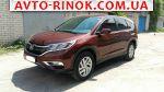 Авторынок | Продажа 2015 Honda CR-V EX