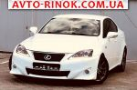 2011 Lexus IS 250  автобазар