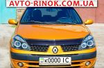 2002 Renault Clio   автобазар