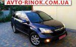 Авторынок   Продажа 2007 Honda CR-V