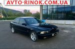 1997 BMW 5 Series 520  автобазар