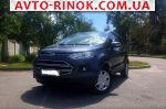 2015 Ford Ecosport Trend Plus  автобазар