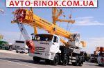 2018 Автокран КС-65740-8 Ивановец 40 тонн