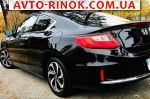 Авторынок | Продажа 2014 Honda Accord comfort +