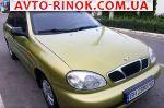Авторынок   Продажа 2008 Daewoo Sens