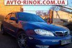 Авторынок | Продажа 2001 Nissan Maxima