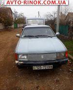 Авторынок | Продажа 1992 Москвич 2141